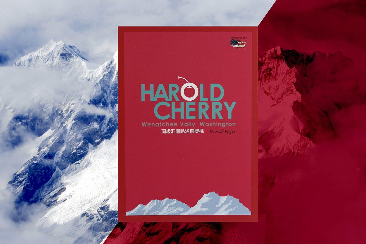HAROLD CHERRY