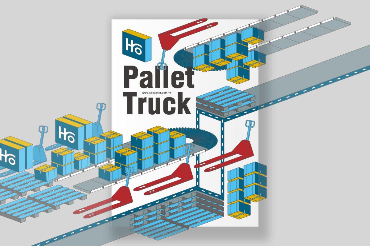 和輪Pallet Truck